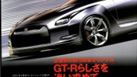 Build Your Own R35 GT-R, Week 6