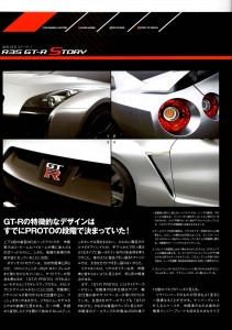build your own r35 gt-r, week 8 – gtroc