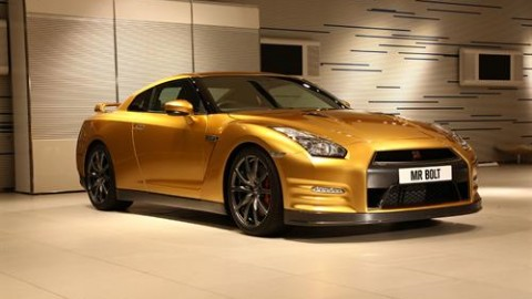 Gold GT-R for sale!